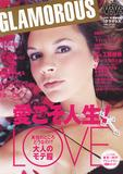 The Official Covers of Magazines, Books, Singles, Albums .. Th_23752_VictoriaViviCover_122_1049lo